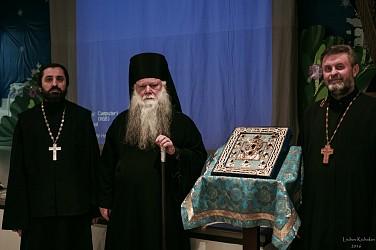 V. Rev. Vasyli Kuzmych, The Right Reverend Bishop Peter, Archpriest Yaroslav Murgan