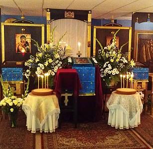 SS Joachim & Anna Orthodox Mission - St. Antonio, TX