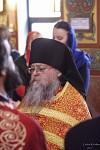 Rev. Hieromonk Timothy (Tadros)