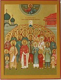 Assembly of Chinese Martyrs