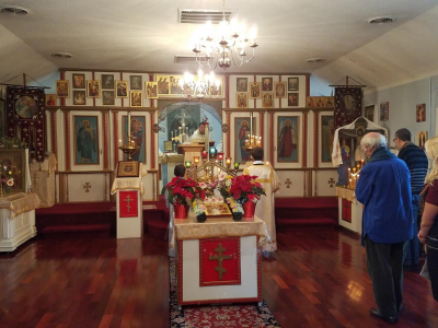Holy Virgin Protection Church - Goshen, IN